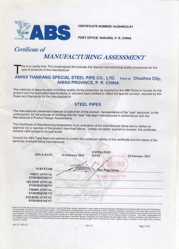 American Classification Society factory certification