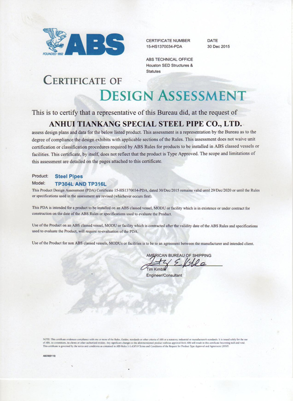 Product design certification of American Classification Society